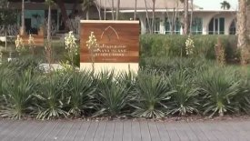 Banana Island Resort by Anantara