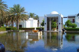 Chedi Muscat - Omán - Muscat