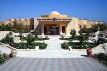 CORAL BEACH ROTANA RESORT - Egypt - Hurghada