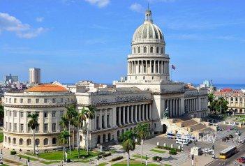Cuba Autentica - poznávací okruh Kubou