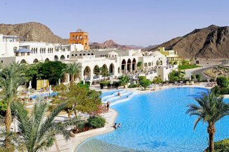 EL WEKALA RESORT TABA - Egypt - Taba - Taba Heights
