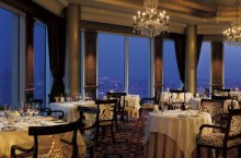 The Ritz-Carlton Doha Hotel - Katar - Doha